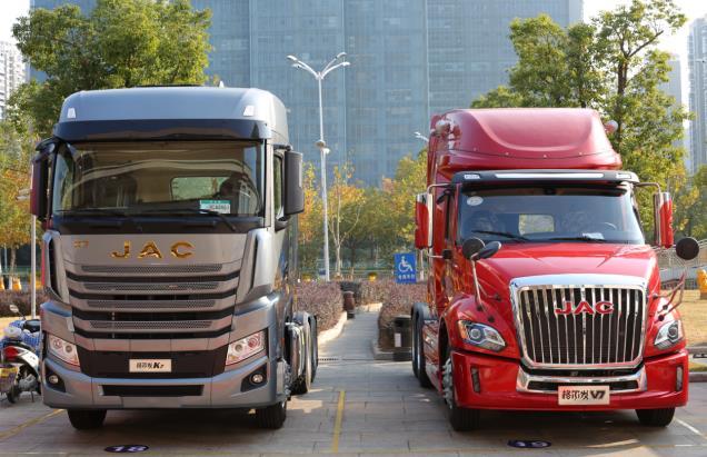 """不""""7""""而遇一路发,格尔发V7、K7重磅亮相第二届中国商用车大会"""